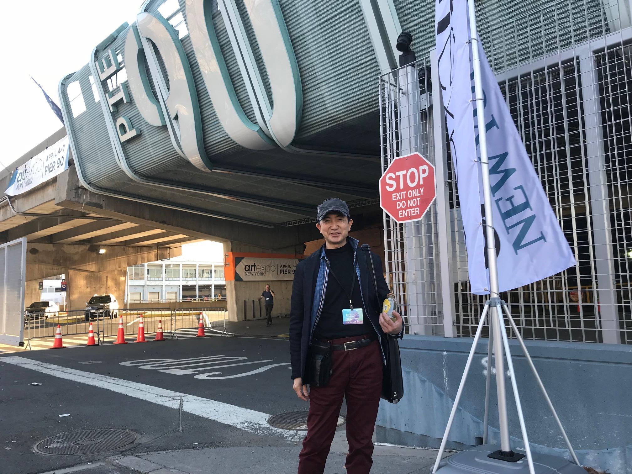 石澤暁夫 アート・エキスポ・ニューヨーク出展作品